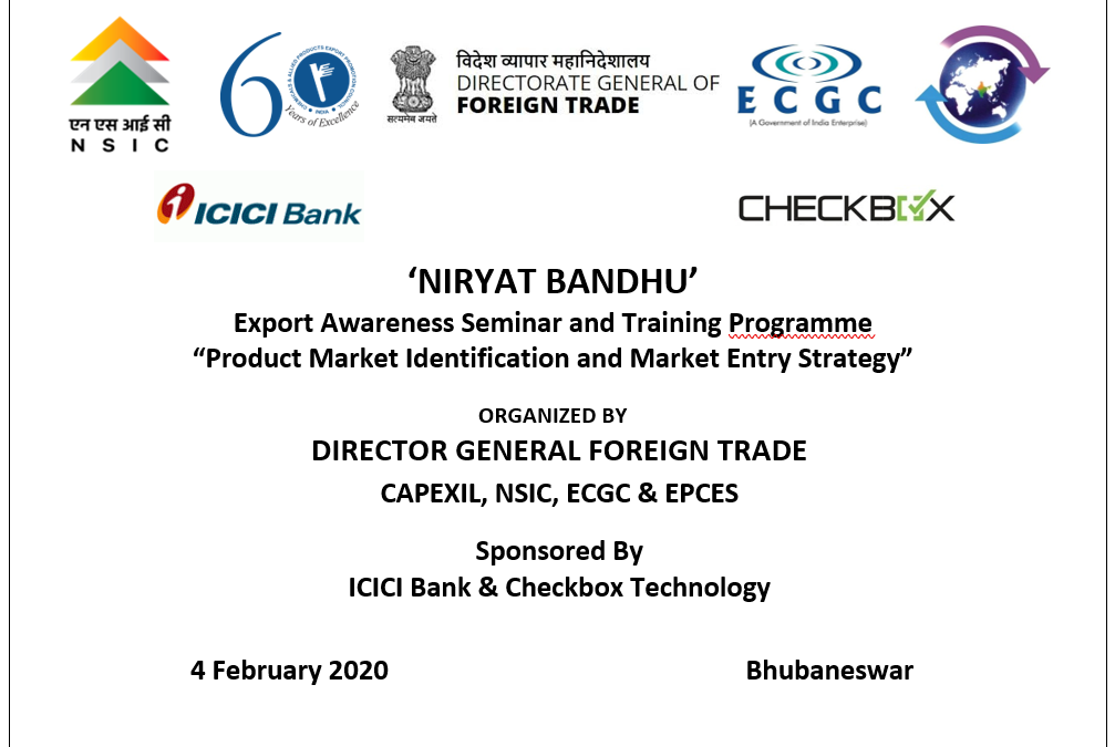 Checkbox @Niryat Bandhu Export Awareness Seminar and Training Programme 2020